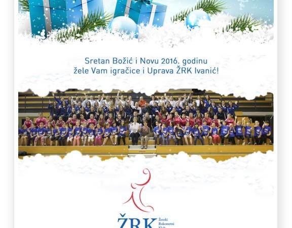 Čestitka ŽRK 2016.